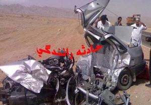 ۵ کشته ومجروح در سانحه رانندگی