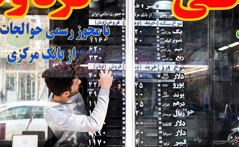 مهمترینعناوین نبض بازار در  ۲۷ بهمن ماه