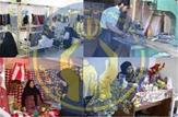باشگاه خبرنگاران -پرداخت تسهیلات کارگشایی به ۱۰۷ مددجو