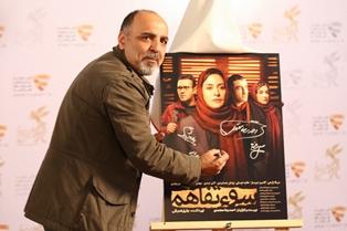 توضیحات تهیه کننده سینما به چرایی ساخت «سوء تفاهم»/ «قسم» تنابنده در اکران نوروزی نیست