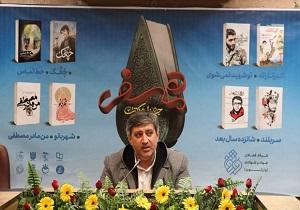 برگزاری جشنواره همسفر در قم با هدف ترویج فرهنگ کتابخوانی