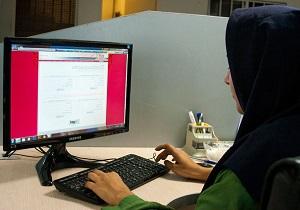 ثبت نام بیش از ۲۵۵ هزار داوطلب در آزمون سراسری ۹۸