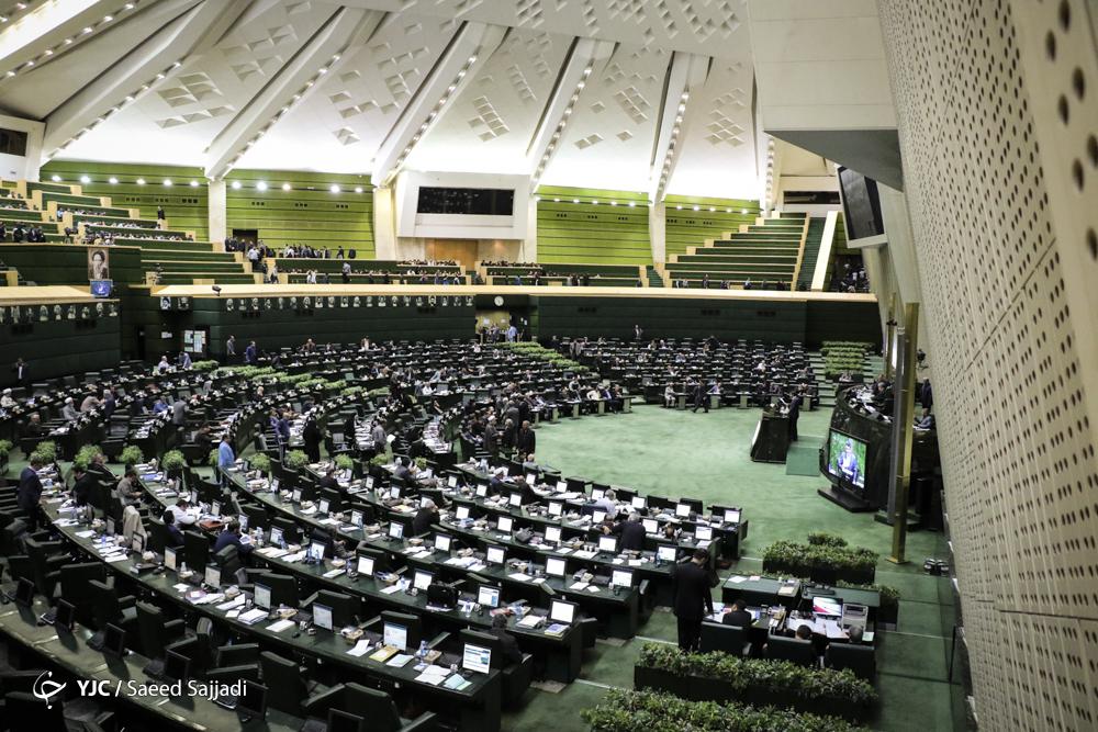 مجلس با کلیات لایحه بودجه سال ۹۸ موافقت کرد