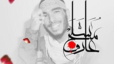 دانلود مستند عارف مسلح/ روایت زندگی شهید محمدهادی ذوالفقاری