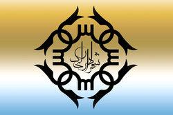 شهردار اراک انتخاب شد