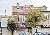 باشگاه خبرنگاران - پشت بام فروشی در پایتخت/ روشی عجیب برای صاحب خانه شدن در تهران + فیلم