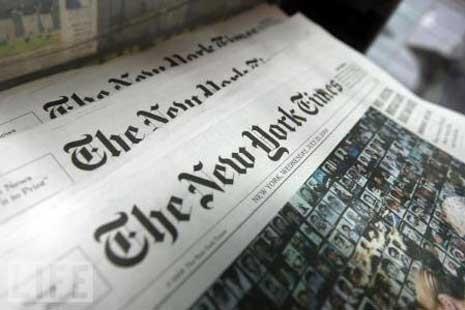نیویورکتایمز: در سیاست خارجی حال و گذشته آمریکا تضاد وجود دارد