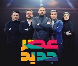 اولین اعتراف احسان علیخانی رقم خورد/ نابغهای که داوران «عصر جدید» را شوکه کرد + فیلم