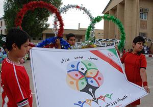 رقابت ۳ هزار و  ۵۰۰ دانش آموز در المپیاد ورزشی دانش آموزی