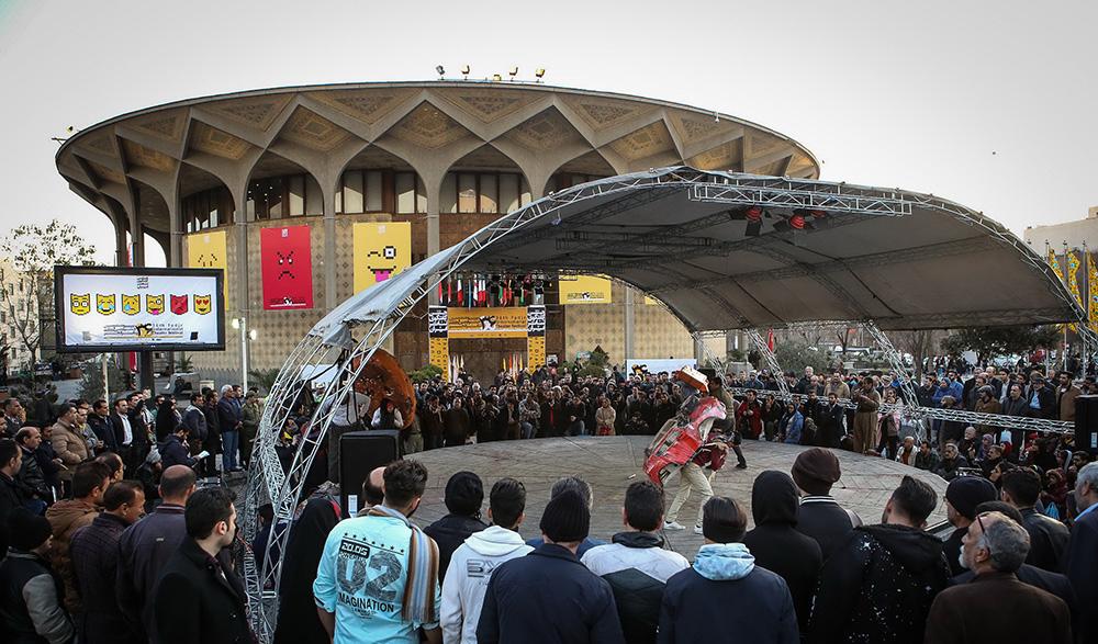 هنرمندان استانی بر سکوی اول تئاتر خیابانی جشنواره فجر