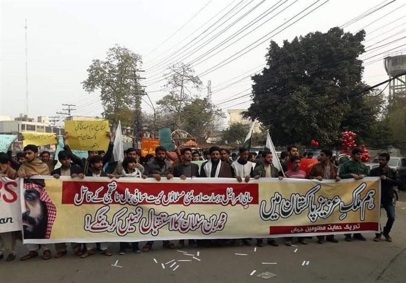 اعتراض مردم پاکستان به سفر محمد بن سلمان به این کشور + تصاویر
