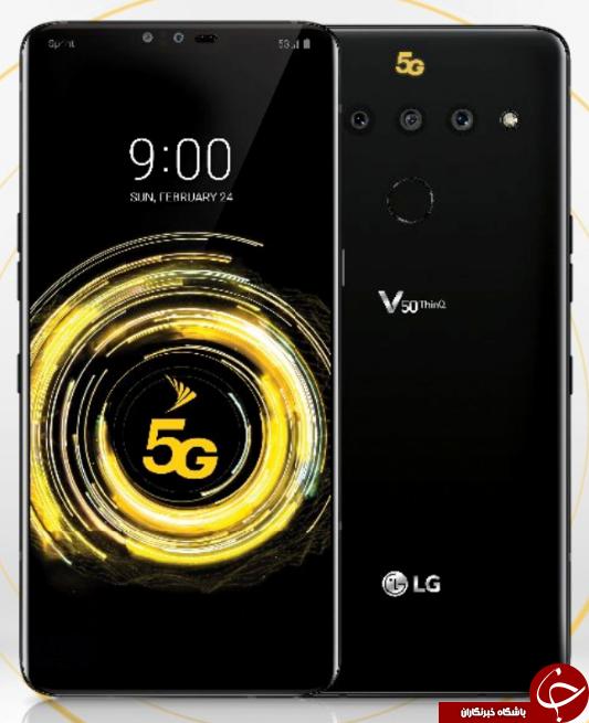 نگاهی به اولین گوشی 5G الجی +عکس