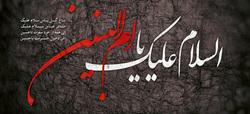 برگزاری مراسم وفات حضرت ام البنین(س) در آستان مقدس حضرت عبدالعظيم حسنی(ع)