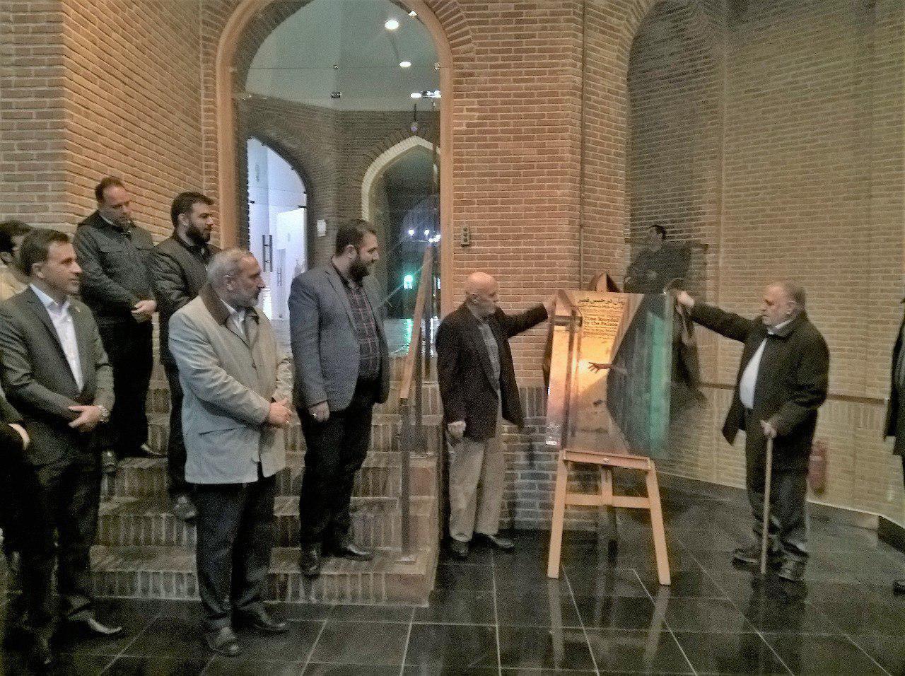 زندانی معروف سیاسی نمایش «زمان در حبس قصر» را افتتاح کرد