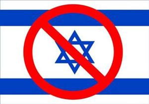 راه اندازی هشتگ «عادی سازی روابط خیانت است» توسط فعالان فلسطینی