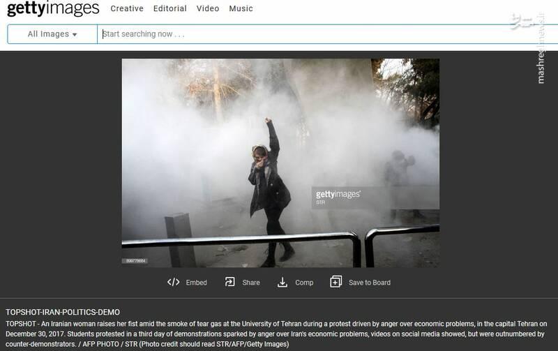 یلدا معیری: تصویر جنجالی اعتراضات دیماه را چهار میلیون و 100 هزار تومان فروختم/ تا 6 ماه نمیدانستم از عکسم چنین سوء استفادهای شده است/ رئیس انجمن صنفی عکاسان مطبوعاتی: داوران از سوء استفاده ضد انقلاب از عکس خبر نداشتند