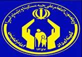 باشگاه خبرنگاران -افزایش ۳۰ درصدی کمکهای محسنین در خراسان شمالی