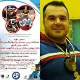 باشگاه خبرنگاران -گیلان میزبان مسابقات قهرمانی پاورلیفتینگ دانشجویان کشور