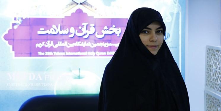 فاطمه شیرازی نماینده ایران در مسابقات حفظ اردن شد