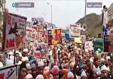 باشگاه خبرنگاران -برگزاری تظاهرات گسترده در هند در اعتراض به سفر محمد بن سلمان