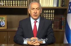 نتانیاهو دوباره برای مردم ایران دایه مهربانتر از مادر شد