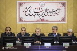 جلسه کمیسیون تلفیق بودجه ۹۸