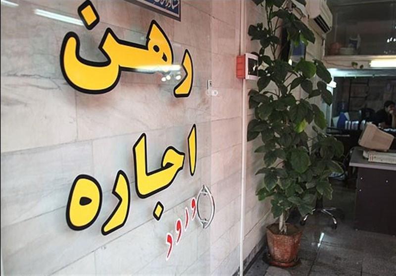 بهای اجاره واحدهای ۸۰ متری در تهران + جدول