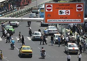 افزایش 20 درصدی عوارض ورود به طرح ترافیک با استناد به نرخ تورم مرکز آمار