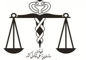 باشگاه خبرنگاران -افزایش نزاع میان ایرانیان در ۹ ماهه سال ۹۷