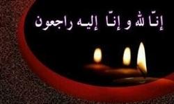 مادر شهید حادثه تروریستی خاش-زاهدان، داغ فرزندش را تاب نیاورد