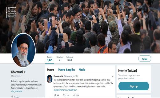 برخورد سیاسی با حساب کاربری دفتر رهبر انقلاب