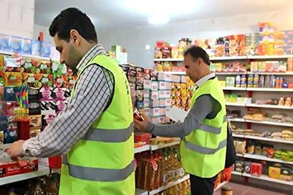 باشگاه خبرنگاران - آغاز طرح ویژه نظارت بر بازار کالا و خدمات در زنجان