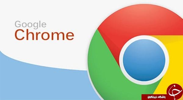 گوگل از دسترسی کاربران غیرمجاز به سایتها جلوگیری میکند