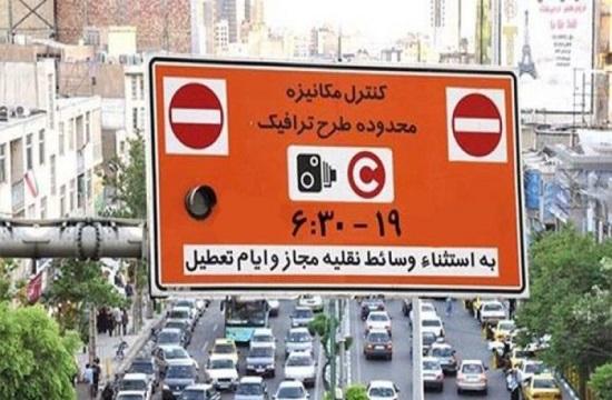 فردا طرح ترافیک در تهران اجرا میشود/ پنجشنبه ها قربانی بی پولی شهرداری یا آلودگی هوا؟