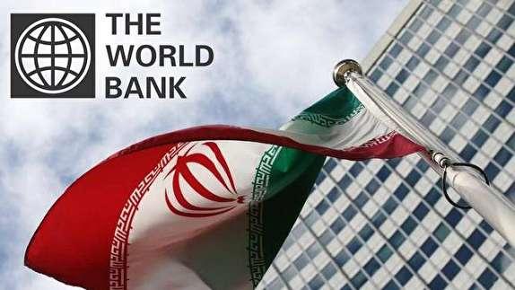 باشگاه خبرنگاران - تحلیل و ارزیابی بانک جهانی از دستاوردهای ایران در عرصه اقتصادی/ ارتقا ضریب سرانه درآمد ملی