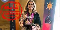 ماجرای انتشار تصویر اشتباه از همسر بن سلمان چه بود؟ + تصاویر