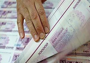 کشف چک پولهای تقلبی در شیراز