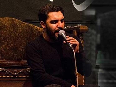 حمید علیمی شور میگن روضه دلمردگیه میگن گریه افسردگیه شب دوم محرم ۹۸