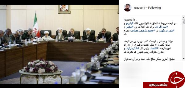 مجمع تشخیص مصلحت نظام آخرین سنگر منافع ملی است+عکس