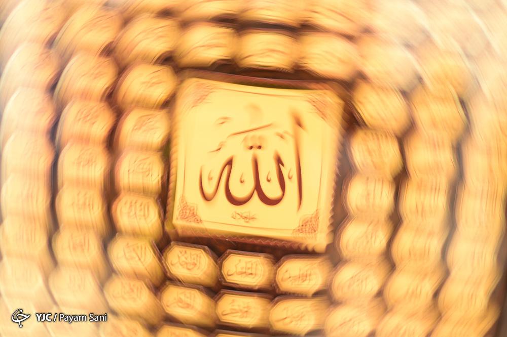 نامی از اسامی خداوند که کلید اجابت دعاست
