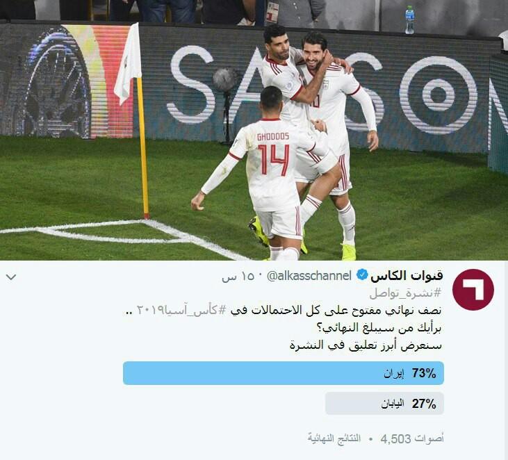 پیشبینی کاربران قطری درباره برنده بازی ایران-ژاپن