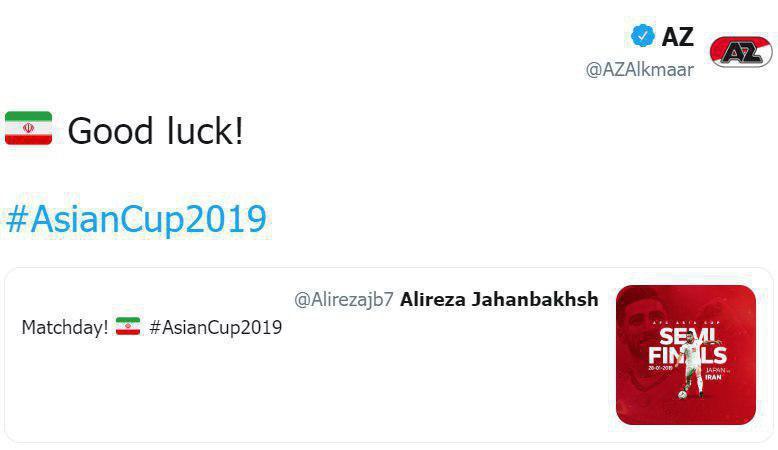 آرزوی موفقیت تیم آلکمار برای مهاجم ملی پوش فوتبال کشورمان