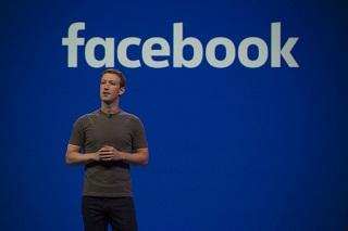 مارک زاکربرگ: فیسبوک برنامههای آینده خود را برای پاسخ به مقامات واشنگتن لغو نخواهد کرد