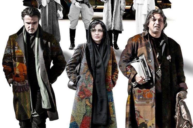 معرفی فیلم های جشنواره فجر به همراه تیزر