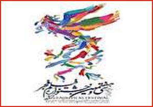 جشنواره فجر قزوین