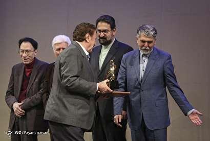 باشگاه خبرنگاران -اختتامیه سی و چهارمین جشنواره موسیقی فجر