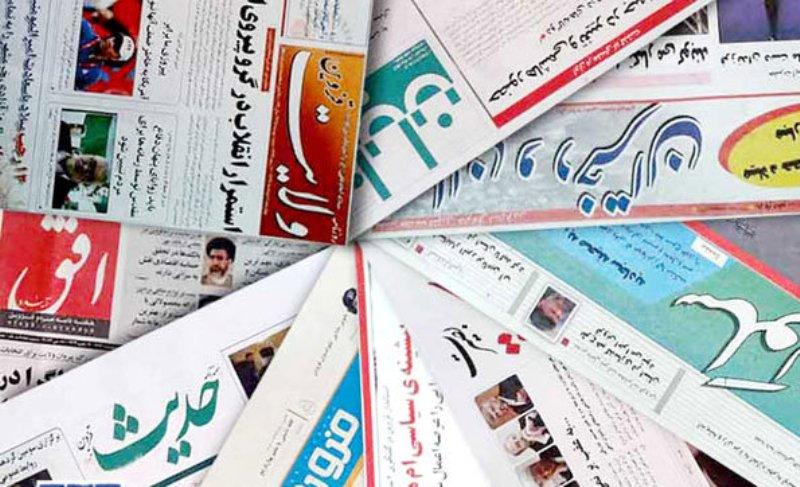 تمدید مهلت ارسال اثر به چهارمین جشنواره مطبوعات آذربایجانشرقی