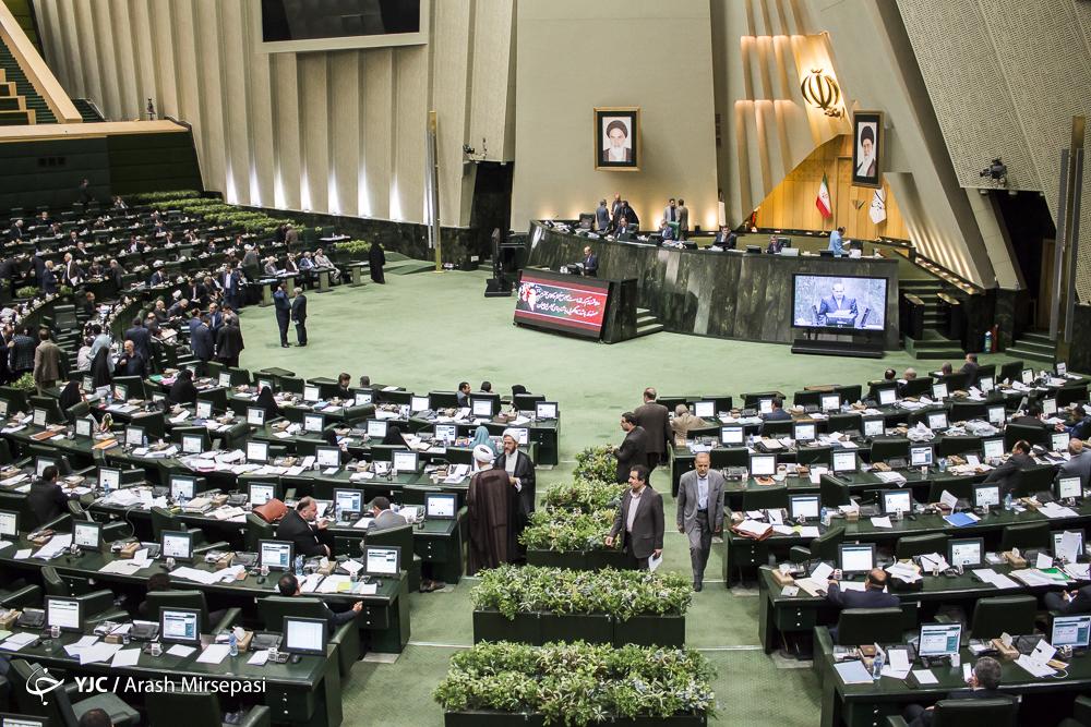 مجلس دستگاههای اجرایی را موظف به ثبت معافیتهای مالیاتی کرد