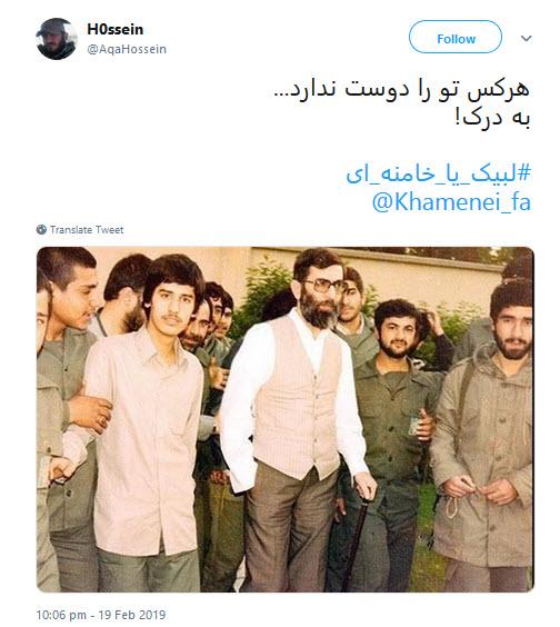 #لبیک_یا_خامنه_ای |خروش کاربران در دفاع از حساب توییتری رهبر معظم انقلاب +تصاویر