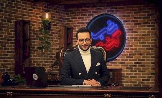 مجریان سال تحویل تلویزیون چه کسانی هستند؟/ رقابت رشیدپور و علیخانی در شبکه سه